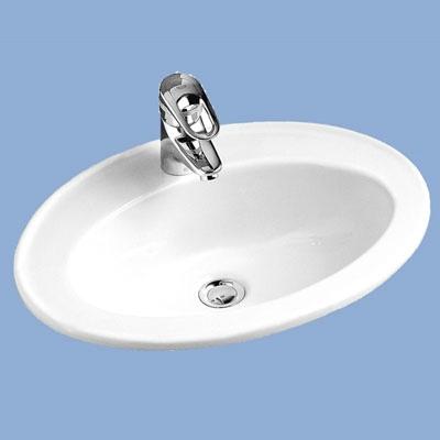 Alföldi Bázis beépíthető mosdó 54 cm fehér