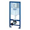 Grohe Rapid SL fali WC tartály beépíthető 1130 mm
