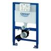 Grohe Rapid SL fali WC tartály beépíthető 820 mm