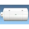 HAJDU ZV120 ErP fali vizszintes bojler 120 liter