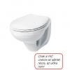 Kolo Idol mélyöblítésű hátsó kifolyású fali WC csésze fehér