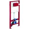 Schell Montus C 120 beépíthető WC szerelőkeret 030560099