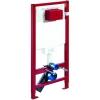 Schell Montus C 80 beépíthető WC szerelőkeret 030620099